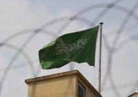 30 человек одновременно казнили в Саудовской Аравии