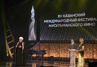 Киргизская картина «Песнь древа» стала обладателем гран-при КМФМК