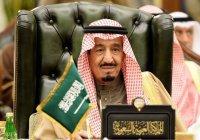 Король Салман поздравил мусульман с наступлением месяца Рамадан