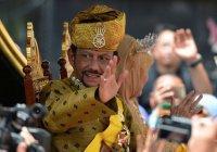 Султан Брунея ввел мораторий на смертную казнь за измены и однополые связи