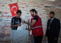 Турция окажет в Рамадан помощь 120 странам
