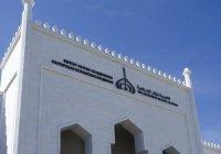 Болгарская исламская академия продолжает приемную кампанию