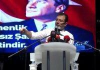 В Турции отменили итоги выборов мэра Стамбула