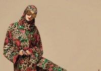 Модный дом Dolce & Gabbana представил мусульманскую коллекцию-2019