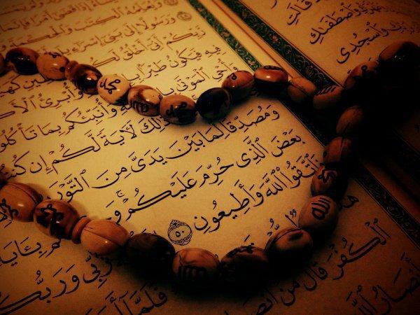 «Верую в то…, что добро и зло исходят от Аллаха»