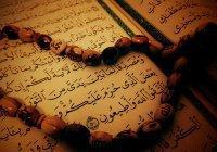 Как понять, что добро и ЗЛО исходят от Аллаха?