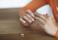 В России могут усложнить процесс развода