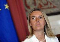 Могерини пообещала поддерживать иранскую ядерную сделку всеми средствами
