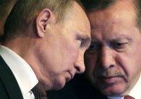 Путин и Эрдоган обсудили обстановку в Сирии