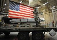 США уличили в подготовке к применению ядерного оружия в Европе