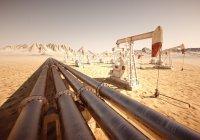 Саудовская Аравия заявила об атаке на свой нефтепровод