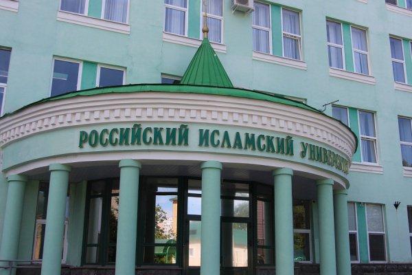 Студенческая конференция в РИИ.