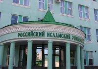 В РИИ пройдет конференция «Современная молодежь и духовные ценности народов России»