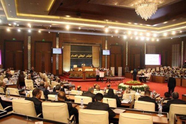 """Ливийские парламентарии высказались за запрет """"Братьев-мусульман""""."""