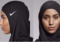 Хиджаб вошел в десятку самых модных предметов одежды в мире