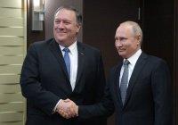 Путин и Помпео подтвердили начало «выправления» отношений России и США