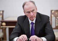 Патрушев назвал главный источник терроризма на пространстве ШОС