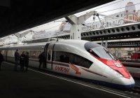 В Москве судят участников ИГИЛ, готовивших теракт на железной дороге