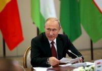 Путин: гуманитарное сотрудничество – одно из важнейших в рамках СНГ