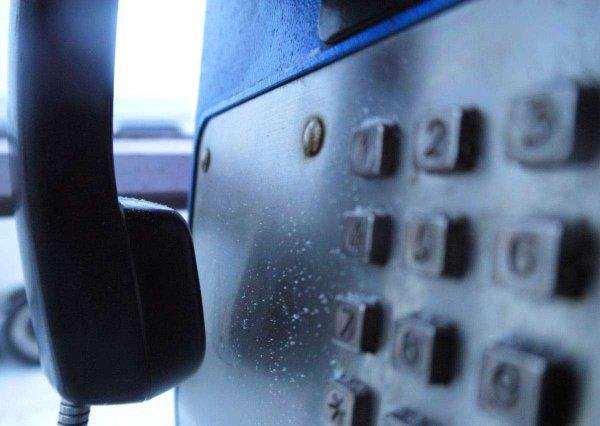 Сообщения о бомбах поступили в полицию в Екатеринбурге.