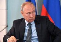 Путин прокомментировал ситуацию с иранской ядерной сделкой