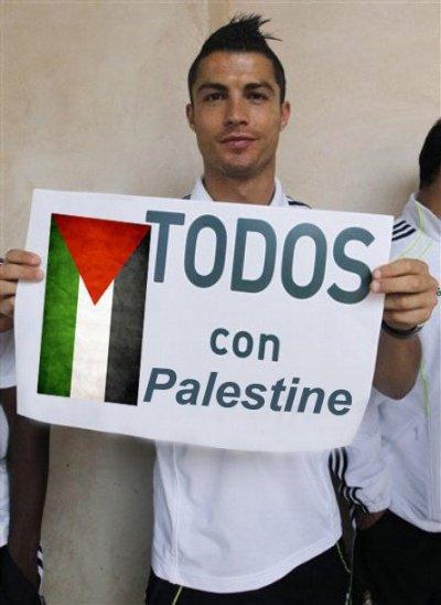 Роналду неоднократно выступал со словами поддержки в адрес палестинцев.