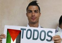 Криштиану Роналду передал палестинцам $1,5 млн по случаю Рамадана