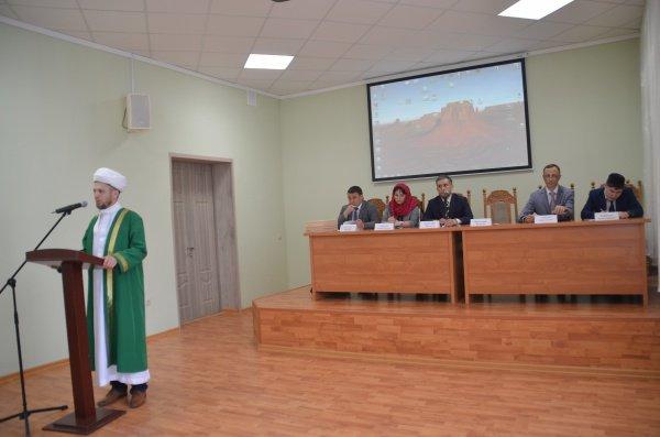 Конференция «Современная молодёжь и духовные ценности народов России