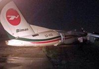 В аэропорту Дубая разбился самолет