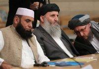 США не информируют Кабул о результатах переговоров с «Талибаном»