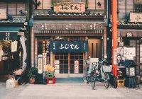 В Японии подходят к концу телефонные номера