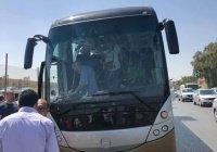 17 человек пострадали при взрыве возле туристического автобуса в Египте