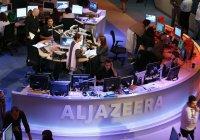 Al Jazeera уволила журналистов за ролик о Холокосте