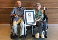 Мужчина из старейшей в мире пары умер в Японии
