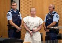 Брентону Тарранту предъявлены обвинения в терроризме