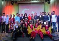 В Казани прошел турецкий вечер, посвященный Дню молодежи и спорта (фото)