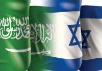 Гражданам Израиля разрешат работать в Саудовской Аравии