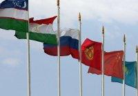 В Бишкеке стартовало заседание глав МИД стран ШОС