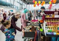 В Самарской области впервые пройдет Всемирный день «Халяль»