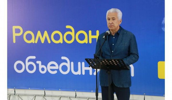 Владимир Васильев посетил ифтар.