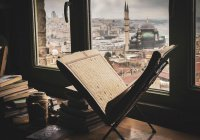 Лень, устал или просто не хочется... Как ощутить радость от поклонения в Рамадан?