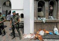 В Шри-Ланке идентифицированы все смертники, совершившие «пасхальные» атаки