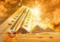 Жара в Египте бьет все рекорды