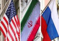 США призвали Россию присоединиться к борьбе с Ираном