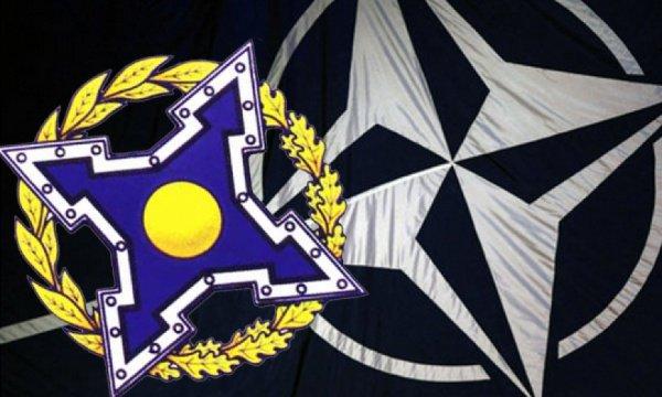 ОДКБ и НАТО могут начать сотрудничество по вопросам международной безопасности.