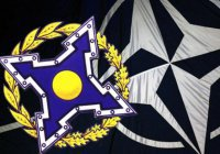 Главы МИД ОДКБ призвали НАТО к сотрудничеству
