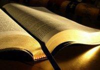 В России состоялась первая защита докторской диссертации по теологии