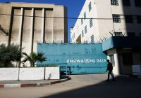 В ООН предложили расформировать Агентство для помощи палестинским беженцам