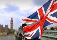 На пути к глобальной Великобритании: Ближневосточный узел