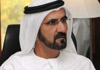 Правитель Дубая подает пример благих дел